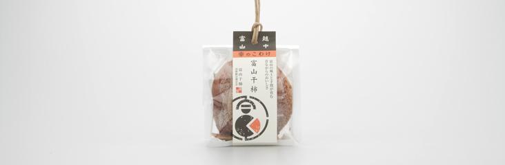 hoshigaki